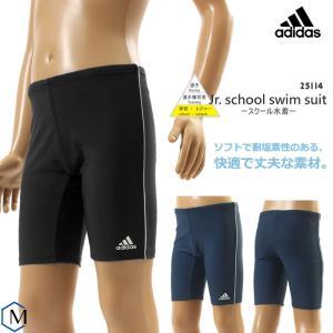 ジュニア水着 男の子 ベーシック スクール水着 adidas アディダス 25114|mizugi