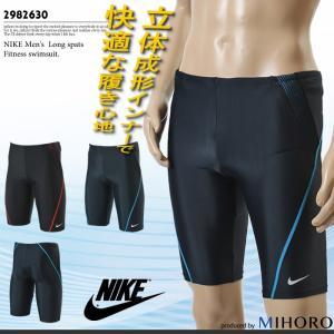 メンズ フィットネス水着 ナイキ 2982630|mizugi