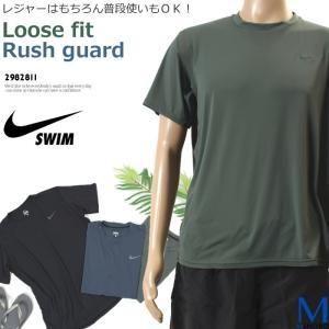 メンズ フィットネス水着 男性 ラッシュガード・トップス・ゆったりシルエット NIKE ナイキ 2982811 (1118ss)(特別価格につき交換返品不可)|mizugi
