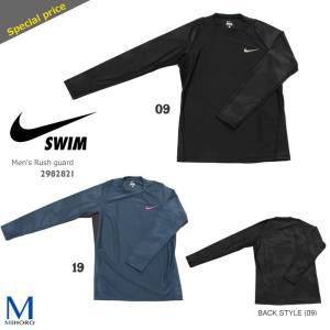 メンズ フィットネス水着 男性 ラッシュガード・トップス NIKE ナイキ 2982821|mizugi