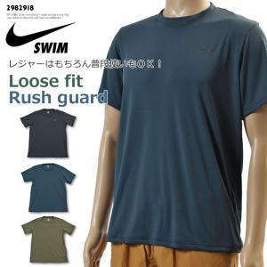 メンズ フィットネス水着 男性 ラッシュガード・トップス・ゆったりシルエット NIKE ナイキ 2982918|mizugi
