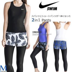 レディース フィットネス水着 セパレート 女性 NIKE ナイキ 2983915|mizugi