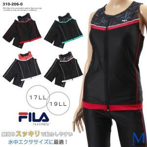 レディース フィットネス水着 セパレート・大きいサイズ 女性 FILA フィラ 310-206-0|mizugi