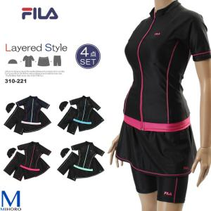 レディース フィットネス水着 袖付きセパレート 女性・4点セット FILA フィラ 310-221|mizugi