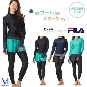 レディース フィットネス水着 セパレート 女性・3点セット FILA フィラ 310-232(-0)|mizugi