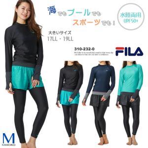 レディース フィットネス水着 セパレート・3点セット 大きいサイズ 女性 FILA フィラ 310-232-0|mizugi