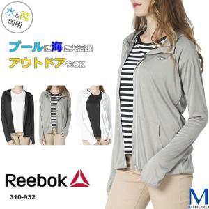 レディース フィットネス水着 袖付きトップス 女性 Reebok リーボック 310-932|mizugi