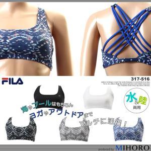 レディース フィットネス水着 ホットヨガ ランニング ウェア トップス 女性 FILA フィラ 317-516|mizugi