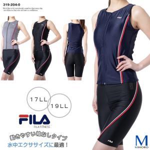 レディース フィットネス水着 セパレート・大きいサイズ 女性 FILA フィラ 319-204-0|mizugi