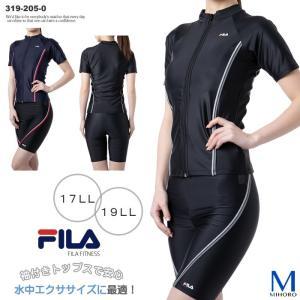 レディース フィットネス水着 セパレート・大きいサイズ 女性 FILA フィラ 319-205-0 (2)|mizugi