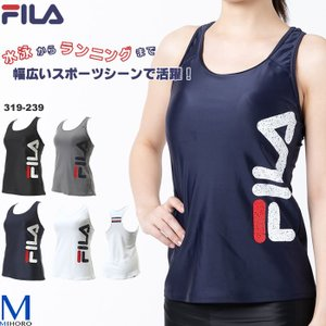 レディース フィットネス水着 ホットヨガ ランニング ウェア トップス単品 女性 FILA フィラ 319-239|mizugi
