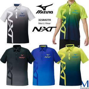 (ウェア・Tシャツ) ポロシャツ mizuno(ミズノ) 32JA0270 メンズ mizugi