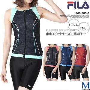レディース フィットネス水着 セパレート・大きいサイズ 女性 FILA フィラ 340-205-0|mizugi