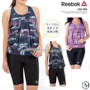 レディース フィットネス水着 セパレート 女性 Reebok リーボック 348-908|mizugi