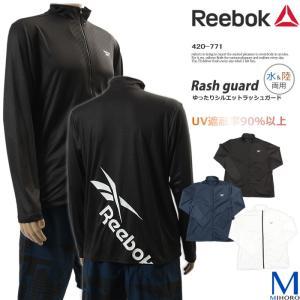 メンズ フィットネス水着 男性 ラッシュガード・トップス・ゆったりシルエット Reebok リーボック 420-771|mizugi