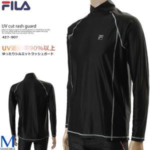 メンズ フィットネス水着 男性 ラッシュガード・トップス・ゆったりシルエット FILA フィラ 427-907|mizugi