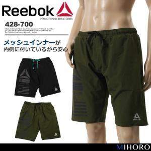 メンズ フィットネス水着 ルーズタイプ(裾ゆるめ) リーボック 428-700|mizugi