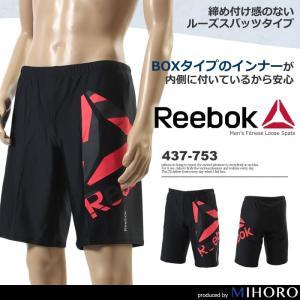 メンズ フィットネス水着 ルーズタイプ(裾ゆるめ) リーボック 437-753|mizugi