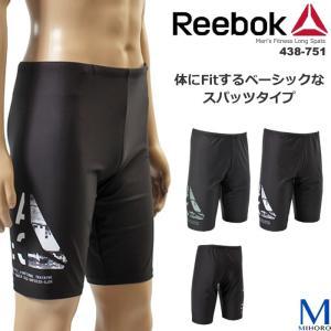 メンズ フィットネス水着 Reebok リーボック 438-751|mizugi