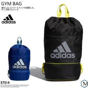 (2021年/春夏新作) (プールバッグ)(男の子・女の子) プールバッグ adidas(アディダス) 57514|mizugi
