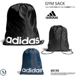 (2021年/春新作) (ランドリーバッグ) ジムサック adidas(アディダス) 60158|mizugi