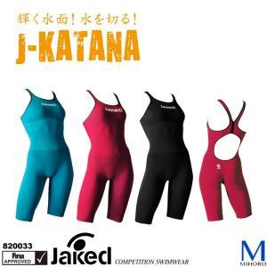 (送料無料)FINAマークあり レディース 高速水着 レース水着 選手用 J-KATANA カタナ jaked ジャケッド 820033 (返品・交換不可)|mizugi