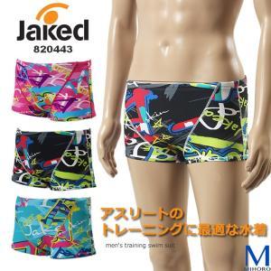 メンズ 競泳練習用水着 jaked ジャケッド 820443|mizugi