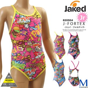 ジュニア水着 女子 競泳練習用水着 Jaked ジャケッド 820504|mizugi