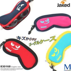 (ポーチ) ゴーグルケース jaked(ジャケッド ) 830168|mizugi