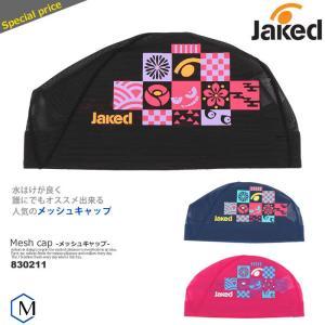 メッシュキャップ /スイムキャップ/子供用/大人用/ jaked(ジャケッド) 830211|mizugi