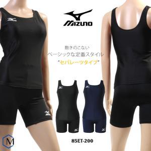 レディース ベーシックフィットネス水着 セパレート mizuno ミズノ 85ET-200|mizugi