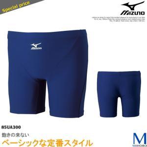 メンズ  ベーシックフィットネス水着 男性 mizuno ミズノ 85UA300|mizugi