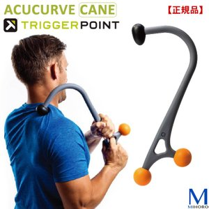 (正規品)トリガーポイント リカバリー専用 Acucurve Cane アキュカーブ ケイン 03337|mizugi