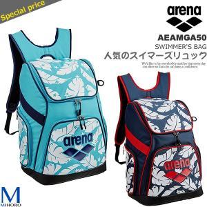 (バッグ・リュック) リュック arena(アリーナ) AEAMGA50|mizugi
