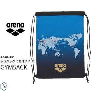 (2020年/秋冬新作)(プールバッグ) マルチバック arena(アリーナ) AEAQJA53|mizugi