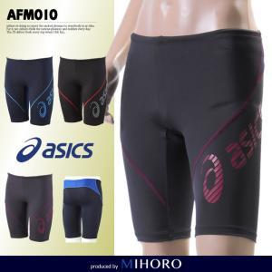 メンズ フィットネス水着 アシックス AFM010 メンズ 水泳 プール|mizugi