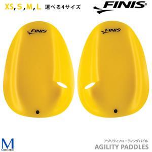 (水泳練習用具)アジリティフローティングパドル FINIS(フィニス)(左右セット)  [NKPS_NO] AGILITY PADDLES mizugi