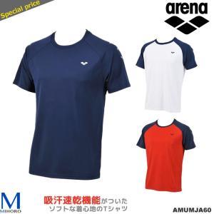 Tシャツ  ■カラー DNY:ダークネイビー RDDN:レッド×ダークネイビー WTDN:ホワイト×...