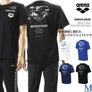 (ウェア・Tシャツ) 半袖Tシャツ arena(アリーナ) AMUOJA58 メンズ mizugi