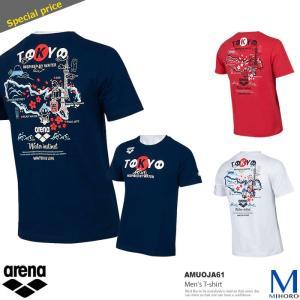(ウェア・Tシャツ) 半袖Tシャツ arena(アリーナ) AMUOJA61 メンズ mizugi