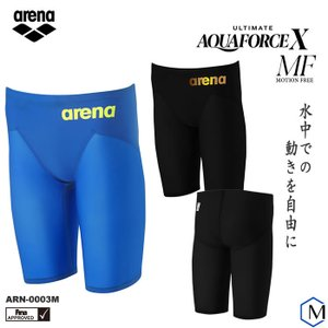 FINAマークあり メンズ 高速水着 ULTIMATE AQUAFORCEX.MF arena ARN-0003M (返品・交換不可)|mizugi