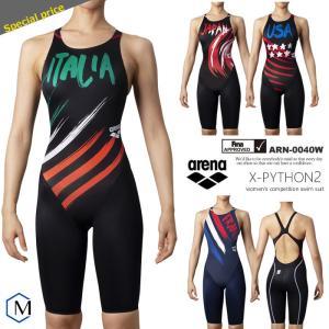 FINAマークあり レディース 競泳水着 女性 arena アリーナ ARN-0040W|mizugi