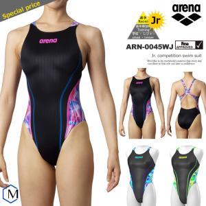 FINAマークあり ジュニア水着 女子 競泳水着 arena アリーナ ARN-0045WJ|mizugi
