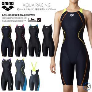 FINAマークあり レディース 競泳水着 女性 arena アリーナ ARN-0050W|mizugi