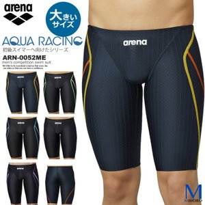 FINAマークあり メンズ 競泳水着 男性・大きいサイズ arena アリーナ ARN-0052ME|mizugi