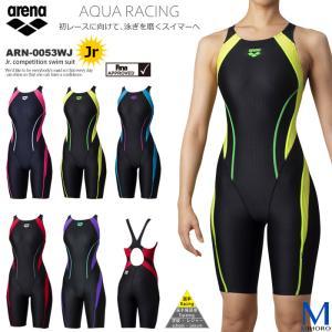 FINAマークあり ジュニア水着 女子 競泳水着 arena アリーナ ARN-0053WJ|mizugi