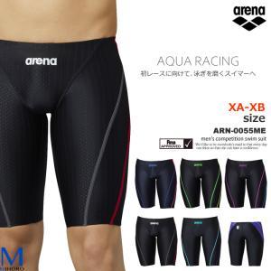 FINAマークあり メンズ 競泳水着 男性・大きいサイズ arena アリーナ ARN-0055ME|mizugi