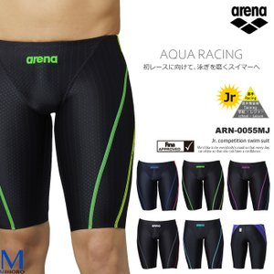 FINAマークあり ジュニア水着 男子 競泳水着 arena アリーナ ARN-0055MJ|mizugi