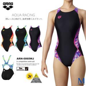 FINAマークあり ジュニア水着 女子 競泳水着 arena アリーナ ARN-0065WJ|mizugi
