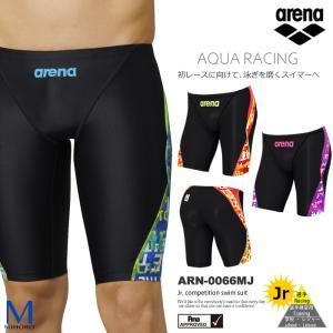 FINAマークあり ジュニア水着 男子 競泳水着 arena アリーナ ARN-0066MJ mizugi